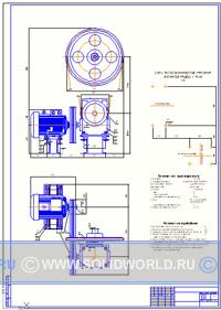Сборочный чертеж kompas - Привод к конвейеру