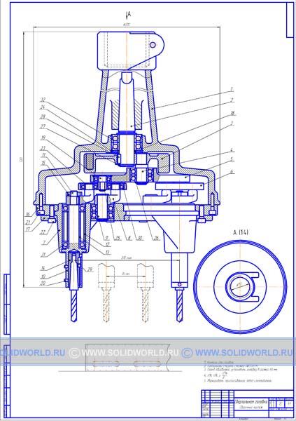 Сборочный чертеж kompas - Сверлильная головка