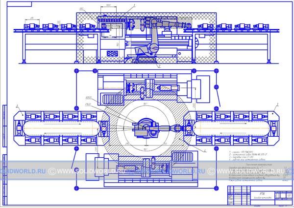Чертеж kompas - Автоматизация обработки детали