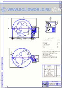 Сборочный чертеж компас 3d - Маслоизготовитель кубус