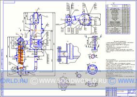 Сборочный чертеж компас 3d -   Выпарной аппарат с естественной циркуляцией и вынесенным калоризатором