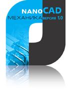NanoCAD МЕХАНИКА