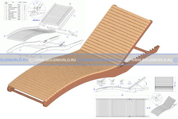 Чертежи шезлонга - как сделать деревянный шезлонг своими руками