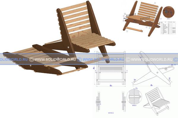 Чертежи складного стула - как сделать складной стул своими руками