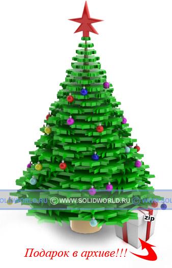 3d модель новогодней елки, выполненной в solidworks