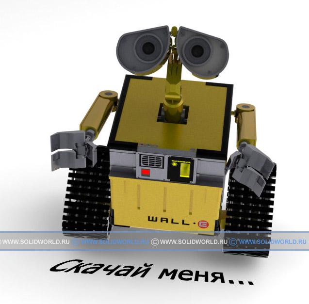 3d модель робота walle в solidworks